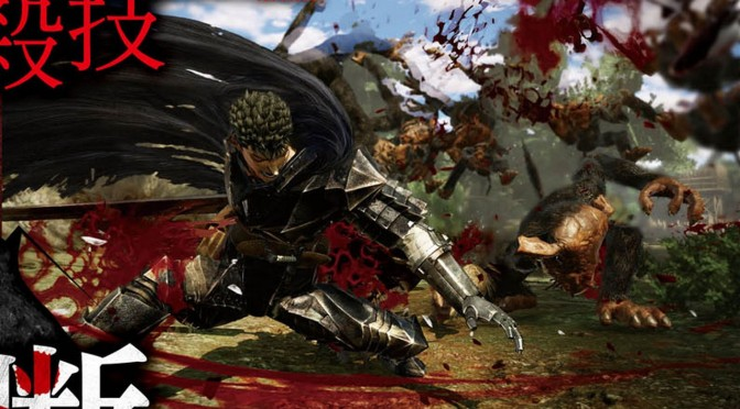 The New Berserk Game Coming West