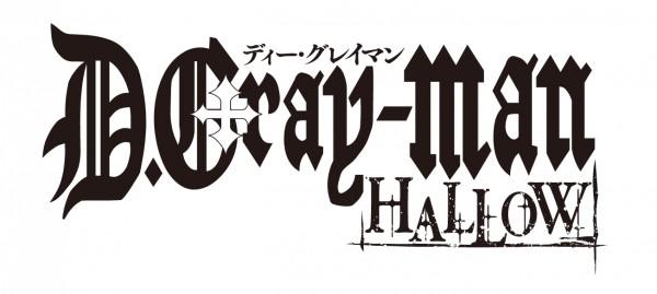 D.Gray-Man – Hallow