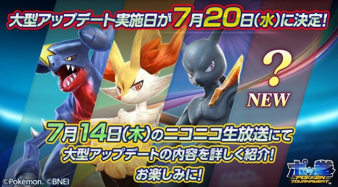 New Playable Pokemon in Pokken