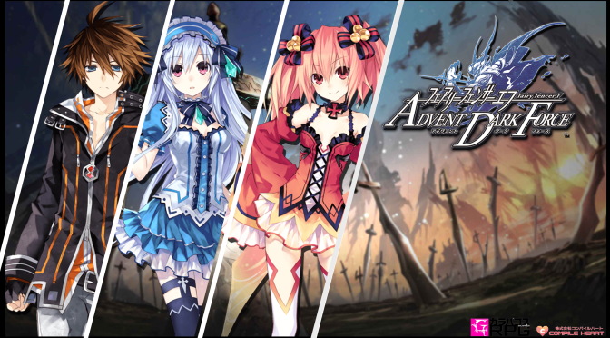 Fairy Fencer F: Advent Dark Force is almost here