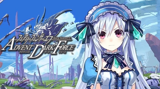 Fairy Fencer F: Advent Dark Force Trailer