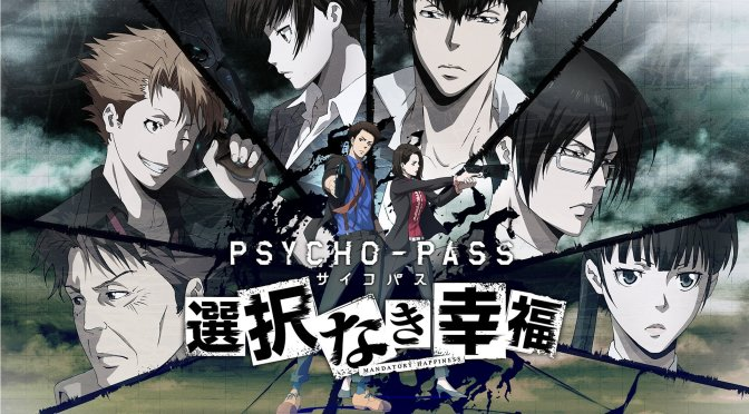 Psycho-Pass: Mandatory Happiness trailer and more goodies!