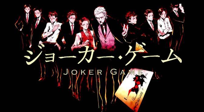 NCG Recommends Joker Game