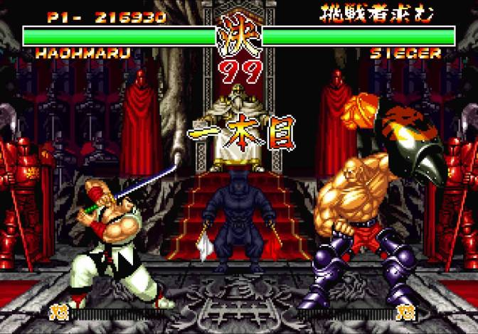 Fatal Fury, Samurai Shodown and more are coming to PS4 Arcade Archive