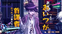 new-danganronpa-v3_2016_09-13-16_003