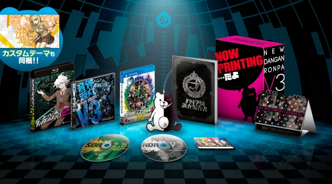 Super Danganronpa V3: Now with a more details about the limited edition bundle!