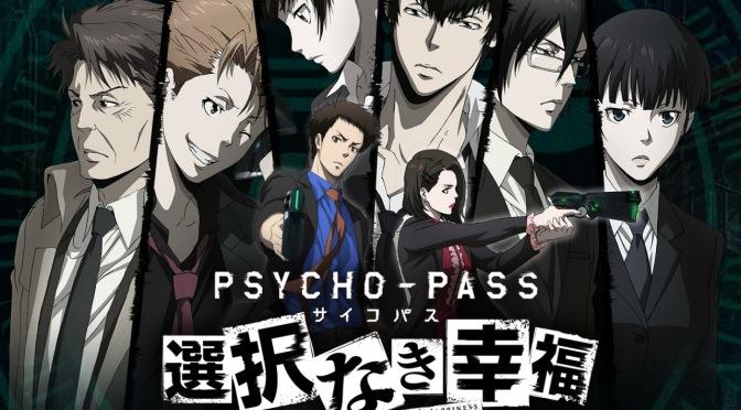 Review: Psycho Pass: Mandatory Happiness (PS4,PSVITA)
