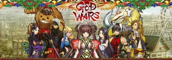 GOD WARS Future Past gets a Limited Edition bundle
