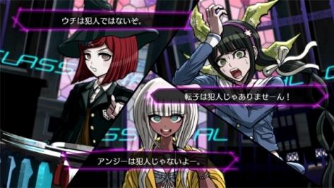 new-danganronpa-v3_10-14-16_008