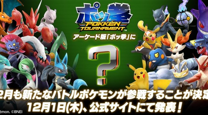 Another Pokken Tournament Character Announcement is Coming Dec 1