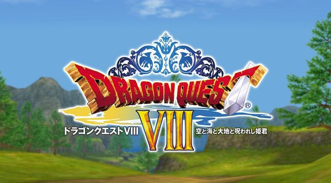 Dragon Quest 8 is Coming to the 3DS in January