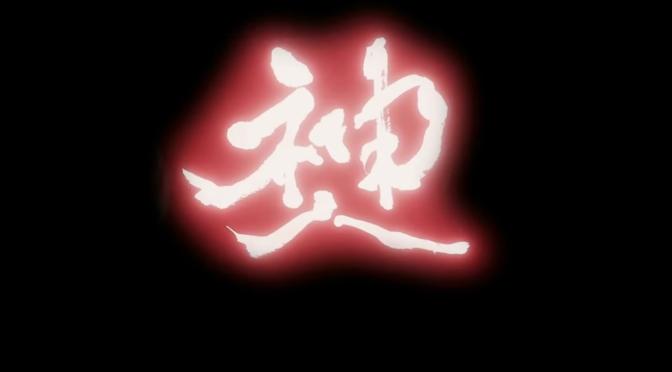 Akuma is Heading to Street Fighter V