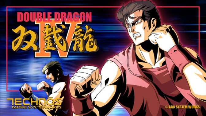 Double Dragon IV announced for PS4 and PC