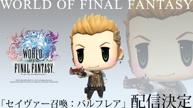 Balthier is joining the Champion Summons in World of Final Fantasy