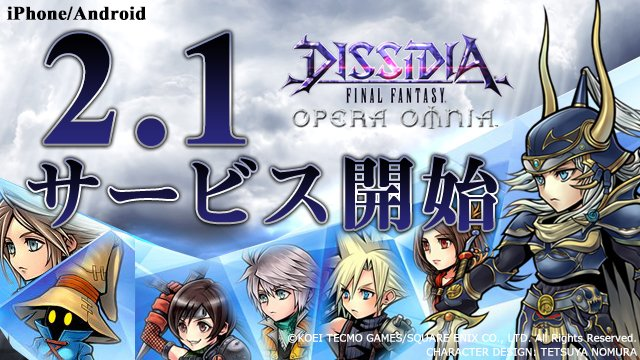 Dissidia Final Fantasy: Opera Omnia will launch February 1 overseas