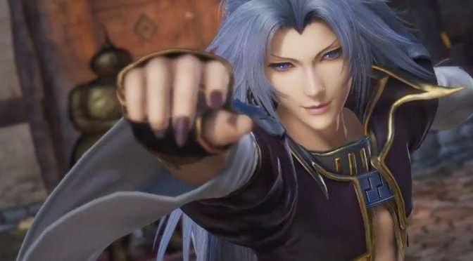 "Kuja from Final Fantasy IX will be Joining ""Dissidia Final Fantasy Arcade"""