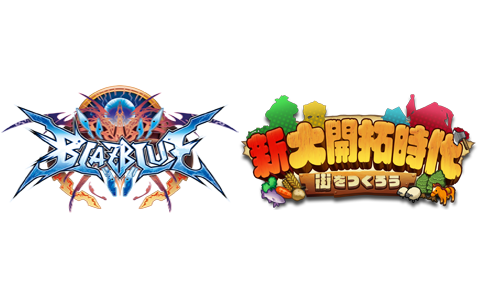 Blazblue and New Frontier Days: Founding Pioneers announced for the Switch