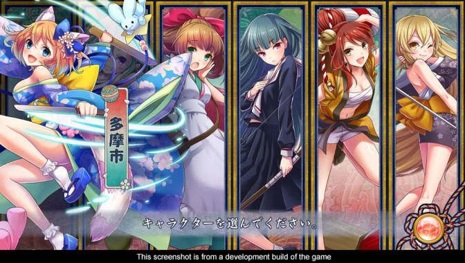Tokyo Tattoo Girls announced and will be coming later this year