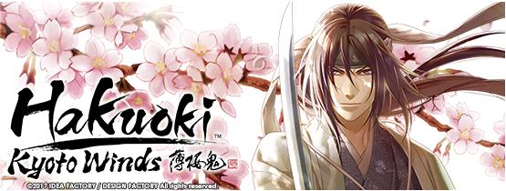 Hakuoki: Kyoto Winds – Some more juicy screenshots!