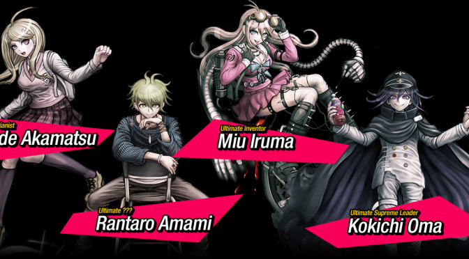 Danganronpa V3: Killing Harmony: Let's meet the first round of Ultimates!