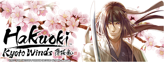 Hakuoki: Kyoto Winds with another round of handsome bachelor's!