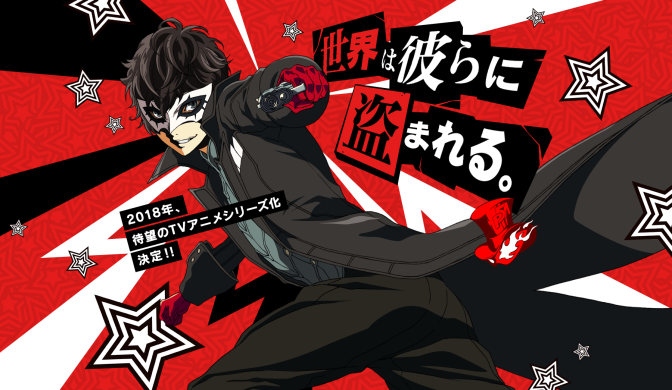 """Persona 5 The Animation"" has been announced"
