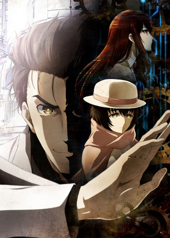 Steins-Gate-0-Anime_07-28-17.jpg