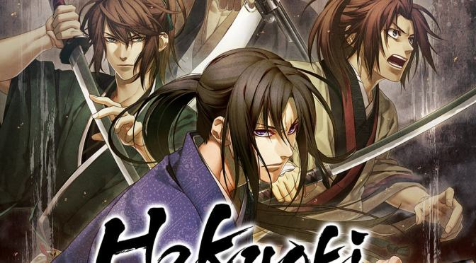 Hakuoki: Kyoto Winds out on Steam