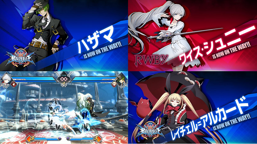 Blazblue: Cross Tag Battle adds Rachel, Hazama, and Schnee, and platforms announced