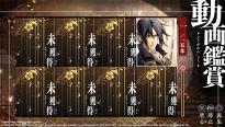Hakuoki_EB_3