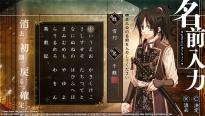 Hakuoki_EB_5