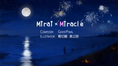 songBg_MiraiMiracle_easy