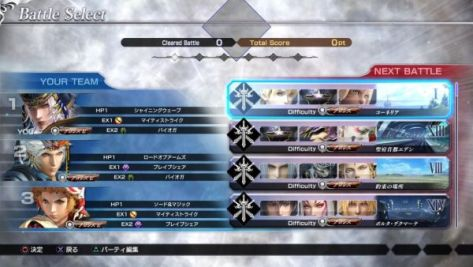 Dissidia-Final-Fantasy-NT_2017_12-18-17_003