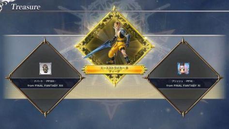 Dissidia-Final-Fantasy-NT_2017_12-18-17_007