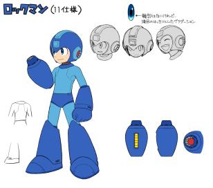 MegaMan_CharacterConceptArt