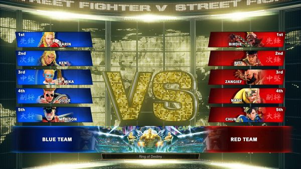 Team Versus Mode details for Street Fighter V: Arcade Edition