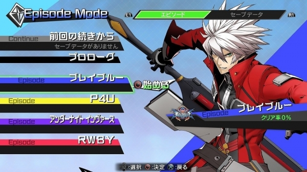 BlazBlue: Cross Tag Battle game modes and key art revealed