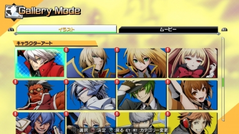 BlazBlue-Cross-Tag-Battle_2018_02-23-18_007