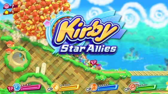 Kirby-Star-Allies.jpg